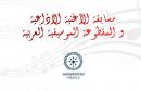 chanson-arabe