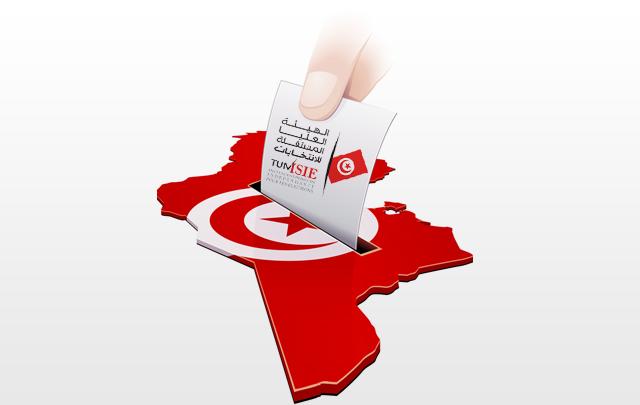 election-2014-tun