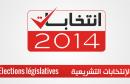 elections-legislative
