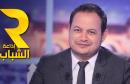 samir-wafi
