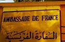 31177_660_france-embassy