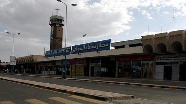 aeroport_yemen