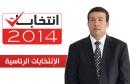 ali-chourabi-presidentielle-2014
