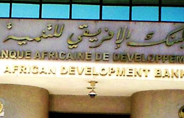 banque-africaine