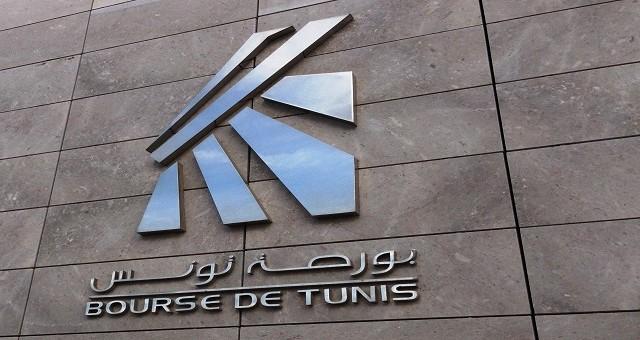 bourse-tunis-logo