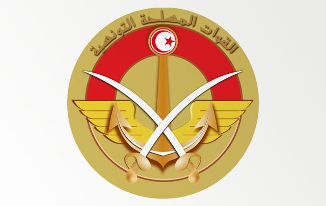 defense-tunisie