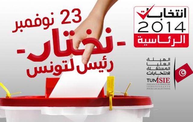 election-tunisie-2014
