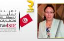 faouzia-drisi-election-2014
