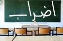 greve-enseignants-