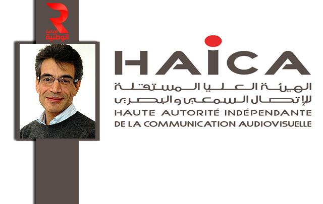 haica_news