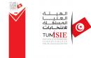 isie2014_news