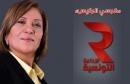 kalthoum-kannou-presidentielle2014