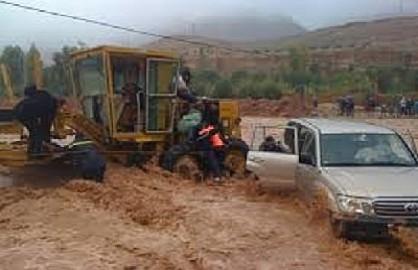 maroc.php