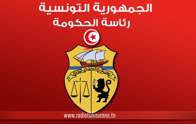 presidence-gouvernerat-tunisie