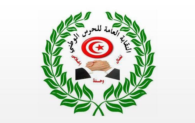 syndicat-garde-nationale