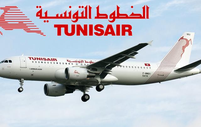 tunisair-a-320