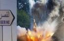 القصرين-انفجار_لغم