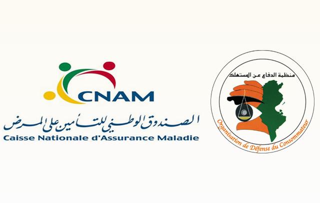 CNAM-ODC