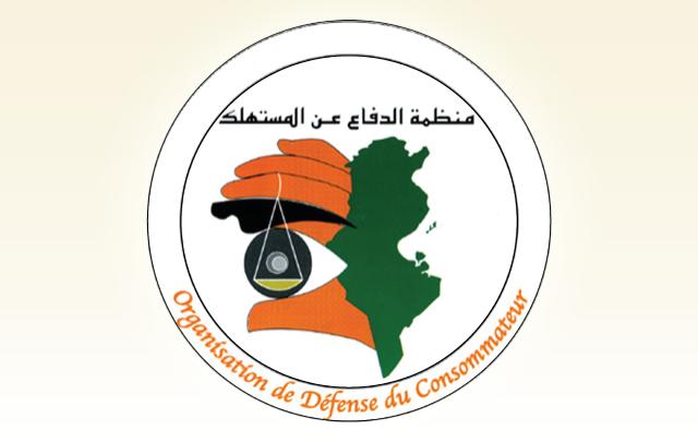 ODC-tunisie