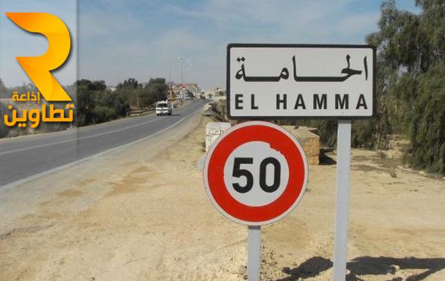 el-hamma-tataouine