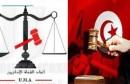 juge-administrative
