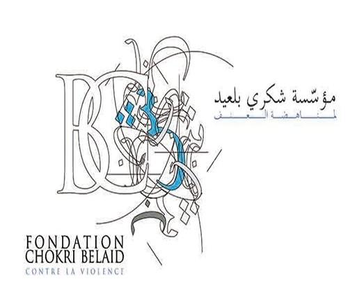 logo_chokri-fondation-chokri-belaid