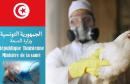 ministere-de-la-sante-grippe-aviaire