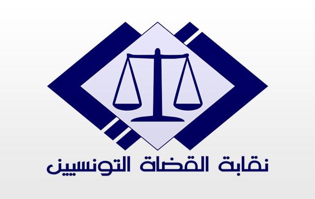 syndicat-magistrat-tunisien