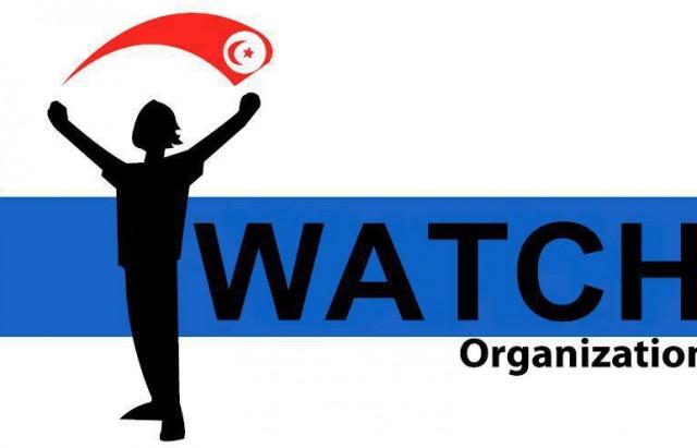 watch-640x411