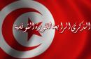 4ieme-revolution-tunisie