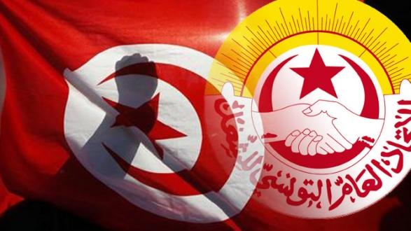large_news_ugtt-tunisie