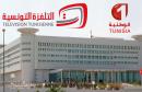 television-tunisienne-nat-1