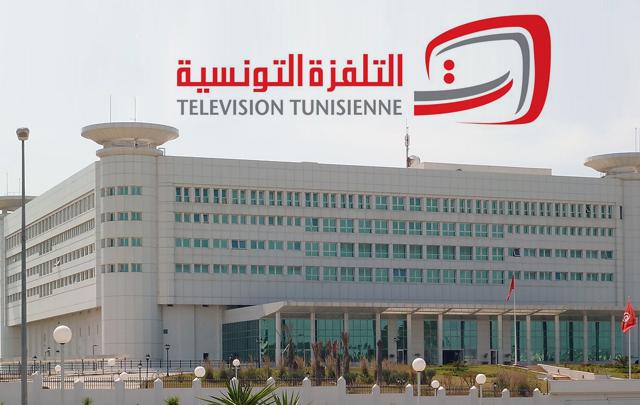 tv-tunisienne