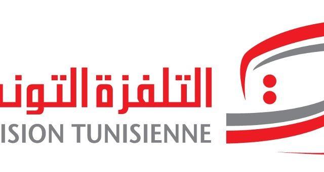 tv_tunisie_1