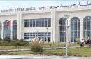 مطار جربة جرجيس