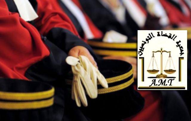association-magistrats-tunisiens