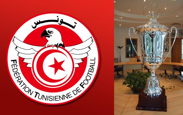 coupe-de-la-tunisie