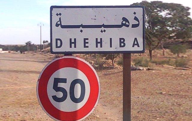 dhiba-640x405