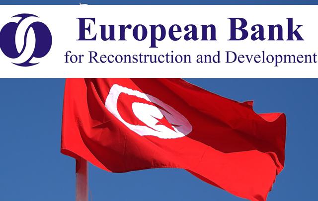 european-bank-tunisia