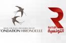 fondation-hirondelle-radio-tunisienne