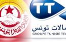 أعوان-اتصالات-تونس-