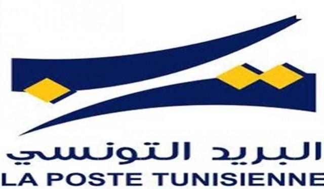 la-poste-tunisienne