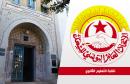 ministere-education-syndicat