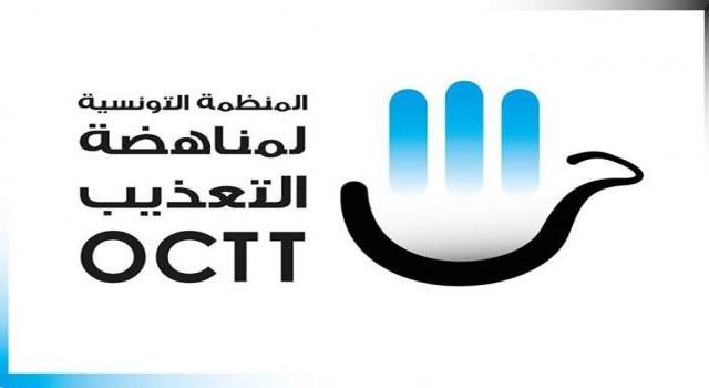 octt-640x350