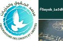 sayeb_la5dher