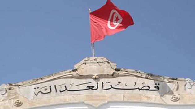 tribunal-de-premiere-instance-de-tunis