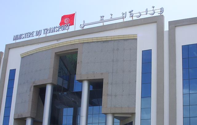 Ministre_transport_tunisie  نقل