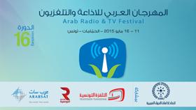 asbu-festival-radio-tv