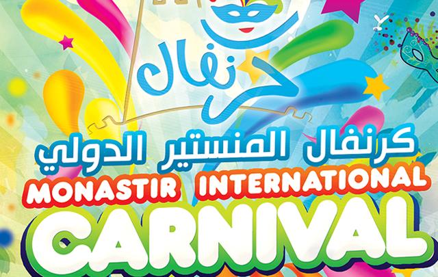 carnaval_mounastir