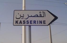 kasserineee-1